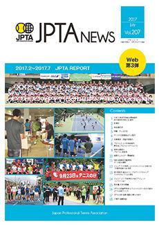 jptanews204